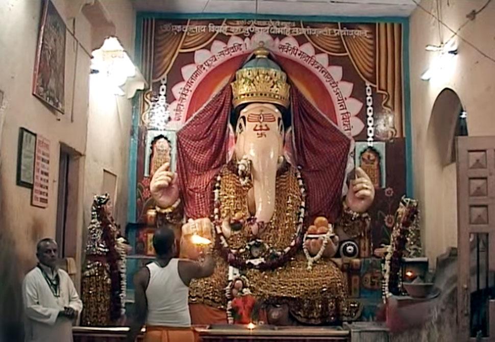 Bada Ganesh Mandir