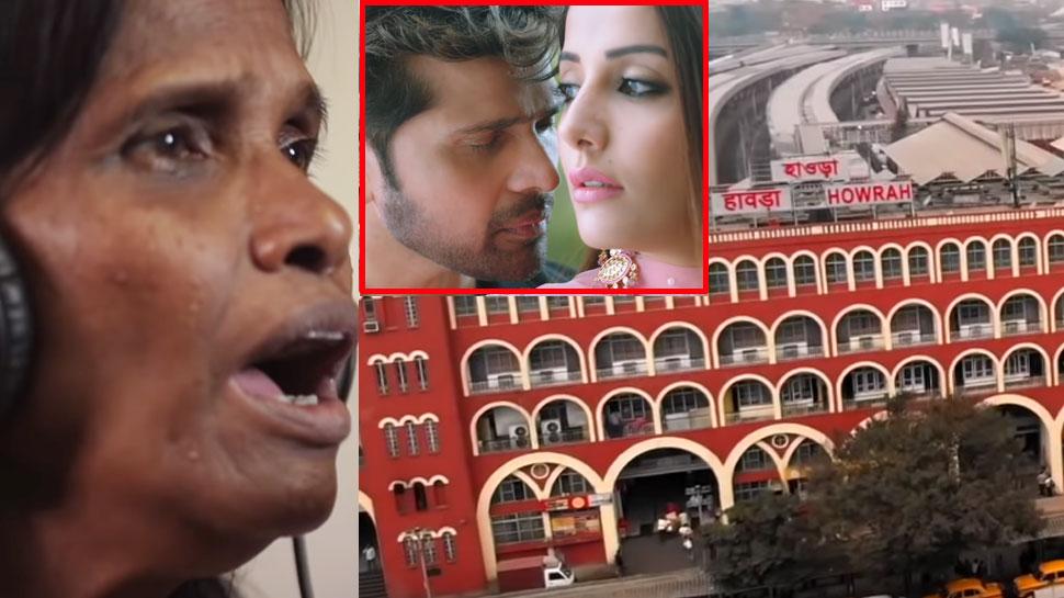 आ गया रानू मंडल और हिमेश रेशमिया के पहले गाने का TEASER, वीडियो ने मचाया धूम