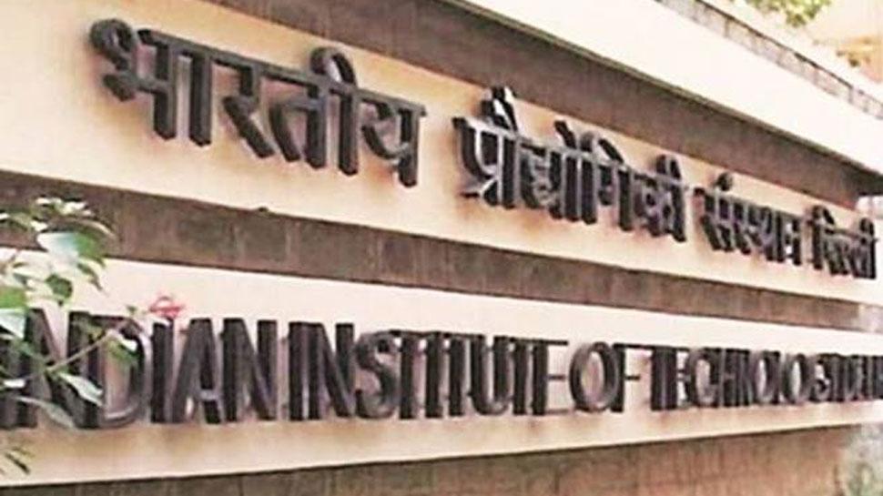 IIT कानपुर के प्रोफेसर पर विदेशी छात्रा से छेड़खानी का आरोप
