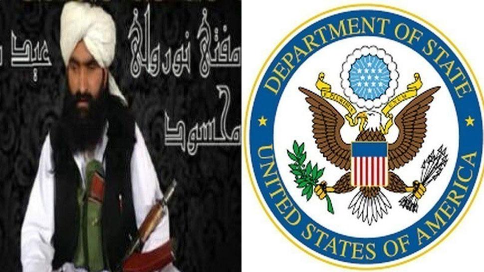 अमेरिका ने पाकिस्तान में तहरीक-ए-तालिबान के नेता को घोषित किया आतंकी