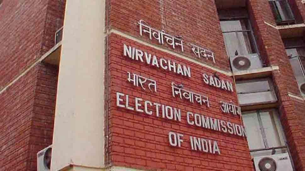 हरियाणा और महाराष्ट्र चुनाव पर गुरुवार को चुनाव आयोग की अंतिम बैठक, जल्द हो सकता है तारीखों का ऐलान