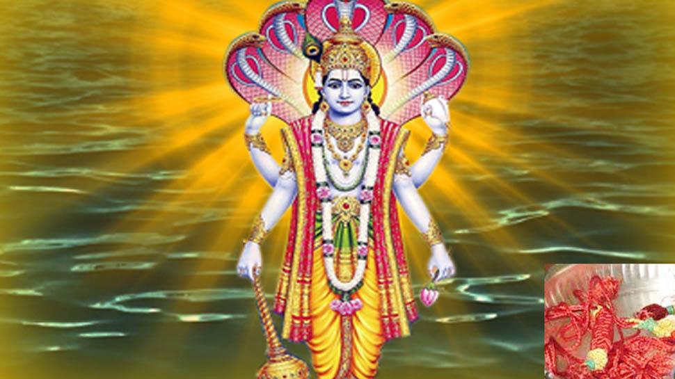 Anant Chaturdashi: अनंत चतुर्दशी आज, ऐसे करें भगवान विष्णु के अनंत रूप में पूजा, जानें पूजा विधि