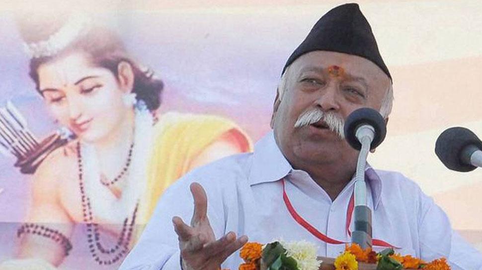 अपने जन्मदिन पर RSS प्रमुख मोहन भागवत पहुंचे जयपुर, बाबा कमलनाथ का लिया आशिर्वाद