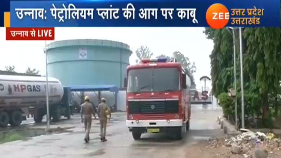 उन्नाव में हिंदुस्तान पेट्रोलियम प्लांट का टैंक ब्लास्ट के साथ फटा, दमकलकर्मियों ने बुझाई आग