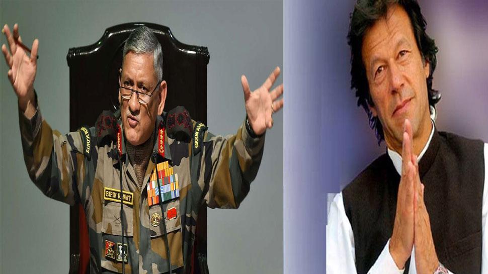PoK में इमरान के 'जलसे' से पहले भारतीय सेना प्रमुख बोले- सेना तैयार है, बस सरकार का आदेश मिले