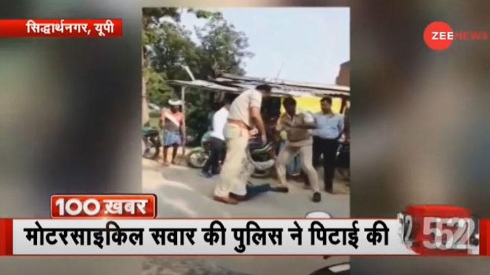 VIDEO: बेरहम UP पुलिस, बाइक पर बच्चे के साथ जा रहा था युवक, कागज ना होने पर पीटकर किया अधमरा
