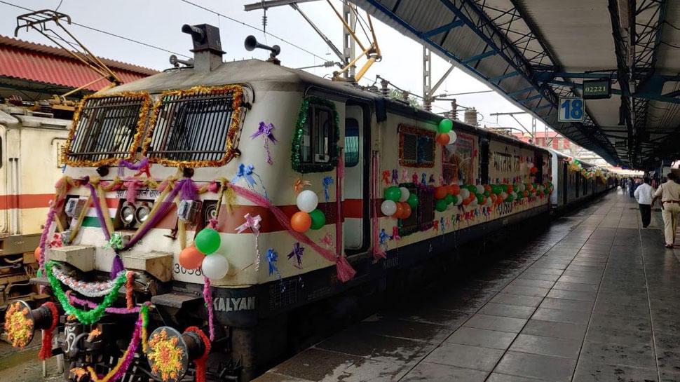 Railway से मुंबई को मिली बड़ी सौगात, हफ्ते में 4 दिन चलेगी राजधानी एक्सप्रेस