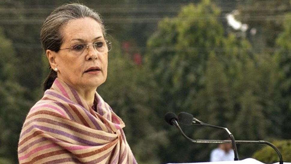 सोनिया गांधी ने कांग्रेस शासित राज्यों के CM की बुलाई बैठक, चुनावी रणनीति पर करेंगी चर्चा