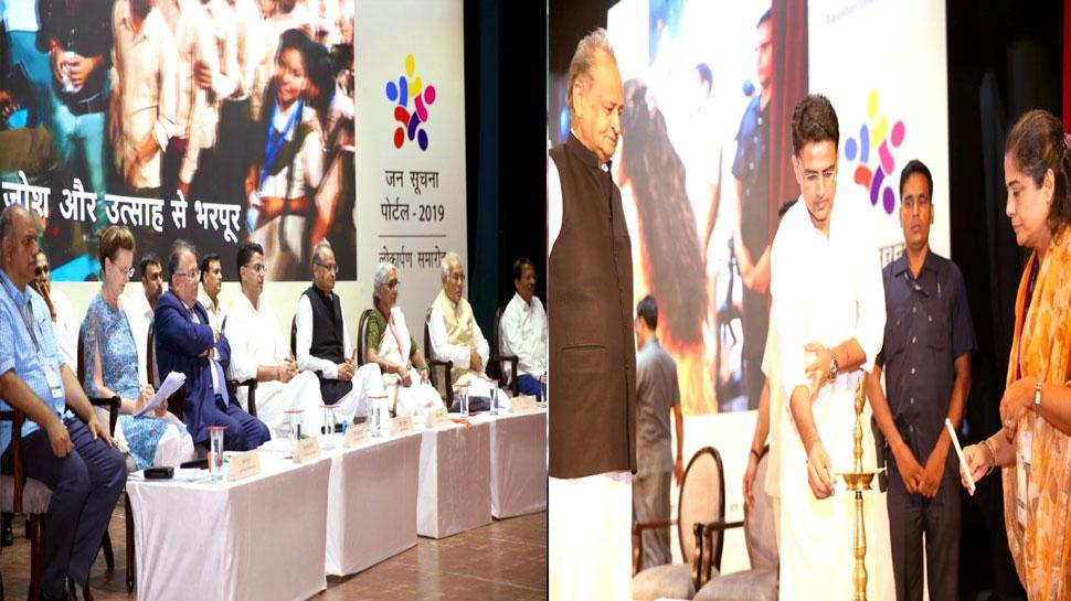 राजस्थान: एक मंच पर साथ दिखें CM अशोक गहलोत और सचिन पायलट, कयासों पर लगेगा विराम?