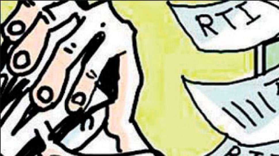 राजस्थान: आसानी से आमजनों को मिलेगी RTI संबंधित जानकारी, जन सूचना पोर्टल हुआ लॉन्च