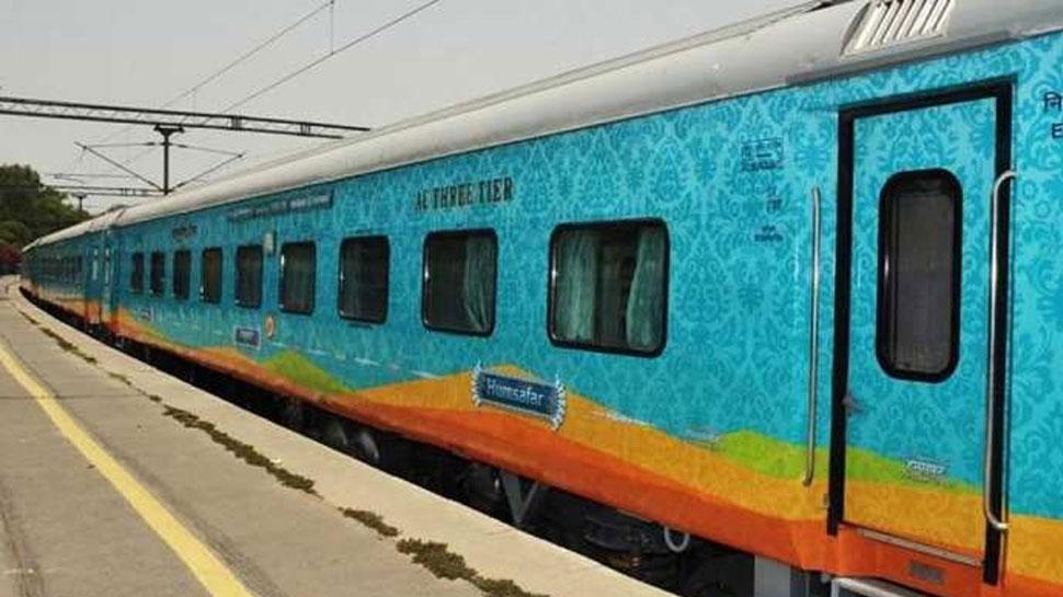 रेल यात्रियों के लिए बड़ी खुशखबरी: हमसफर एक्सप्रेस में जुड़ेंगे स्लीपर कोच