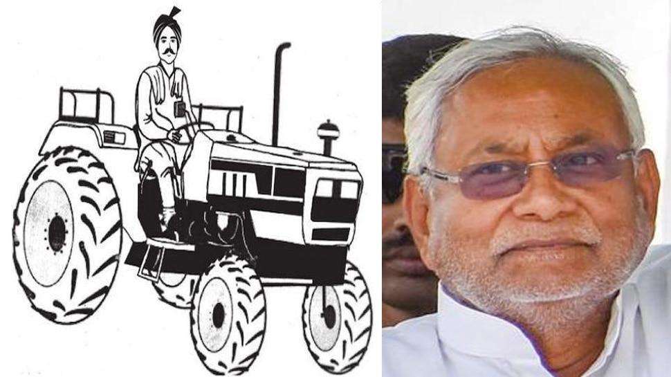 झारखंड: EC ने बदला JDU का चुनाव चिन्ह, ट्रैक्टर छाप पर चुनाव लड़ेगी नीतीश कुमार की पार्टी