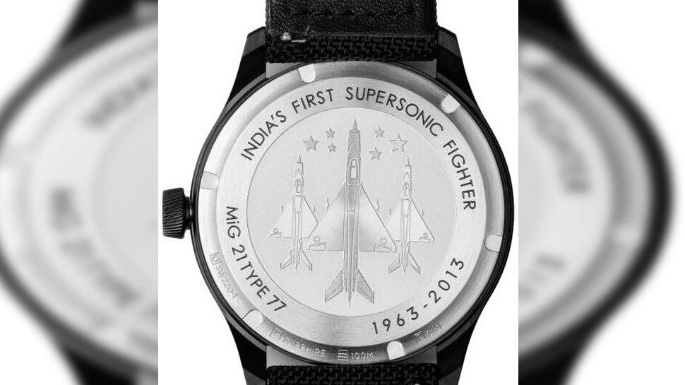 ये घड़ी है बहुत खास, मिग-21 लड़ाकू विमान की धातु से की गई है तैयार, जानें खूबियां