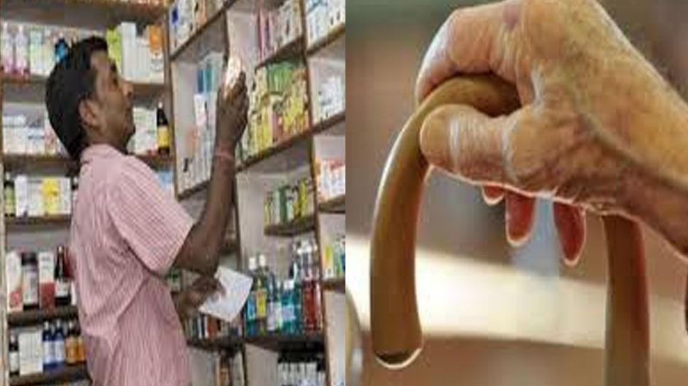 राजस्थान सहकारी उपभोक्ता भंडार पर दवाओं की किल्लत ने बढ़ाई बुर्जुगों की टेंशन