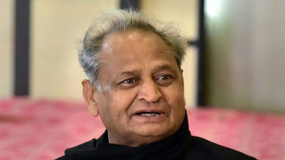 हिंदी दिवस के मौके पर राजस्थान में हुआ कार्यक्रम का आयोजन, सीएम गहलोत ने कहा...