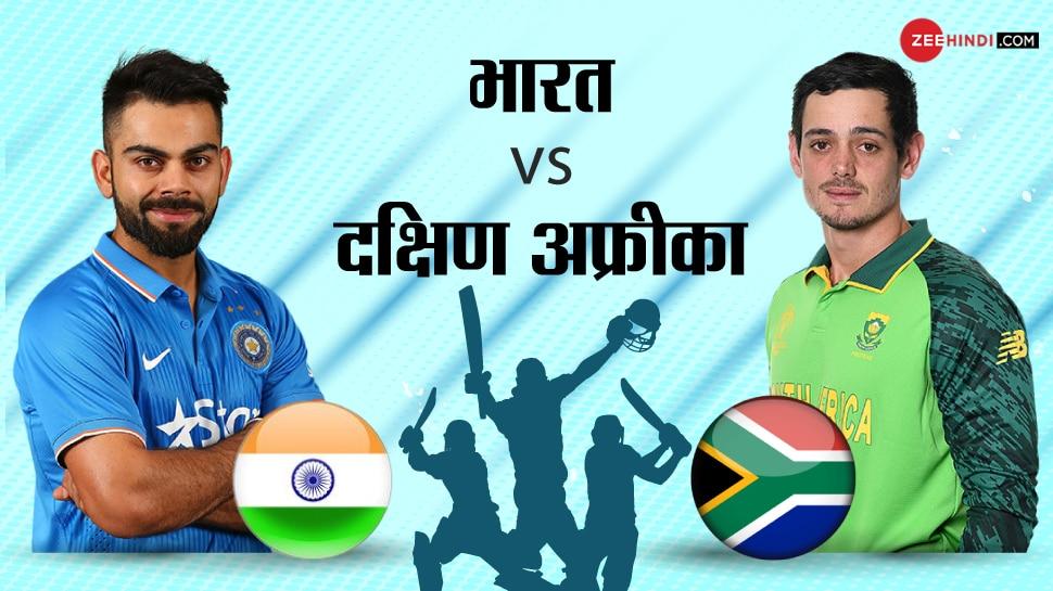 IND vs SA: जीत का सिलसिला कायम रखने उतरेगी विराट सेना, बारिश डाल सकती है खलल