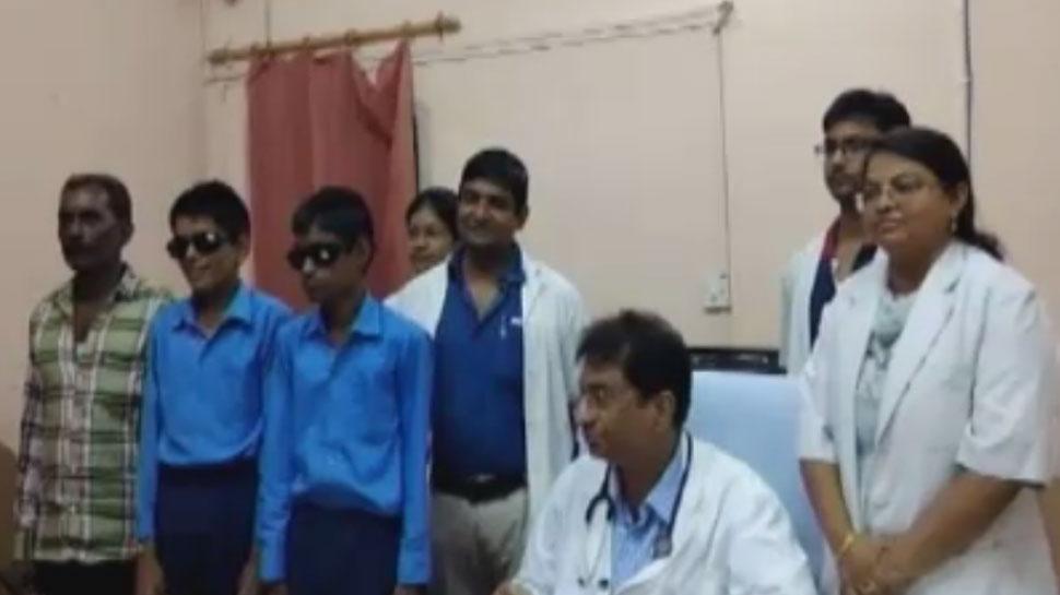 कोटा: डॉक्टरों ने लौटाई जन्म से दृष्टिहीन बच्चों की आंख की रौशनी, मिली नई जिंदगी