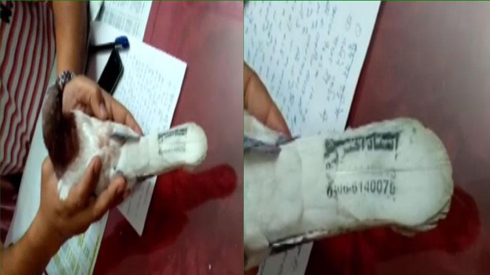 राजस्थान में दिखी पाकिस्तान की 'कबूतरबाजी', कबूतर के पंखों पर ऊर्दू में लिखा था संदेश