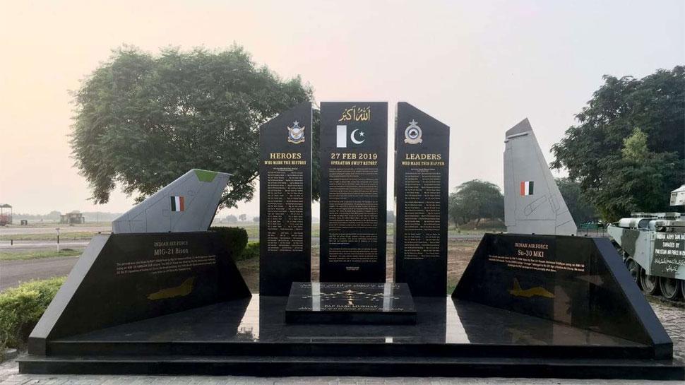 पाकिस्तान का झूठ फिर बेनकाब, भारत की एयर स्ट्राइक में मारे गए पायलटों के लिए बनवाया स्मारक