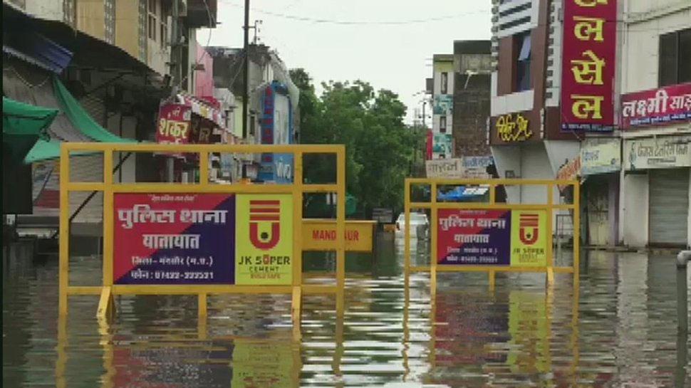 मध्य प्रदेश: मौसम विभाग ने जारी किया अलर्ट, अगले 24 घंटे तक नहीं थमेगा बारिश का कहर