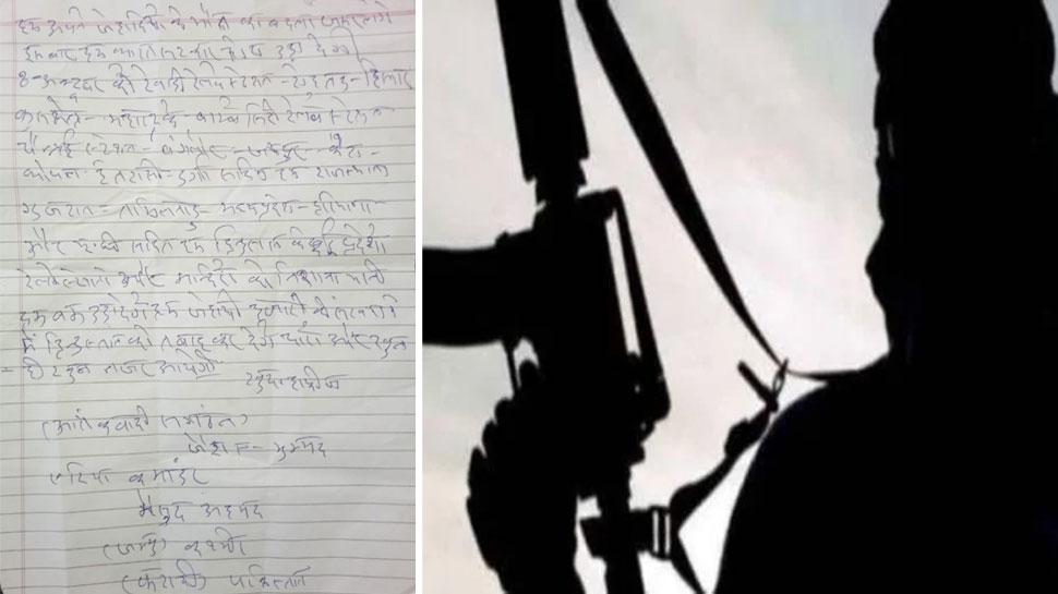 जैश-ए-मोहम्मद ने दी रेवाड़ी समेत 11 रेलवे स्टेशनों व 6 राज्यों के मंदिरों को बम से उड़ाने की धमकी
