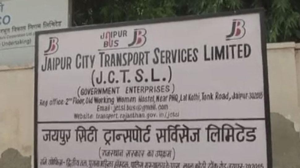 राजस्थान: प्रबंधन की अनदेखी से JCTSL को हो रहा 1 करोड़ से अधिक का नुकसान