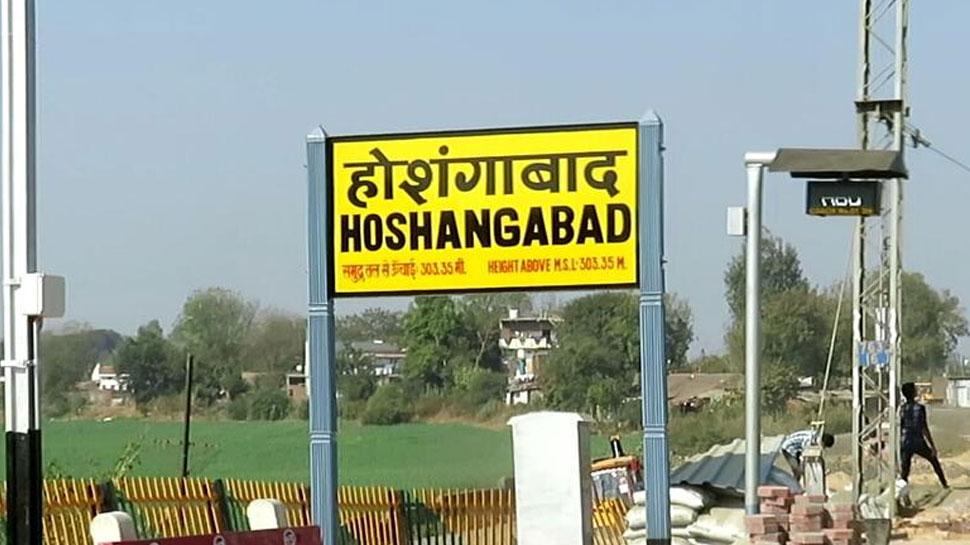 Madhya Pradesh: होशंगाबाद में चलती ट्रेन की बोगी में लगी आग, टला बड़ा हादसा