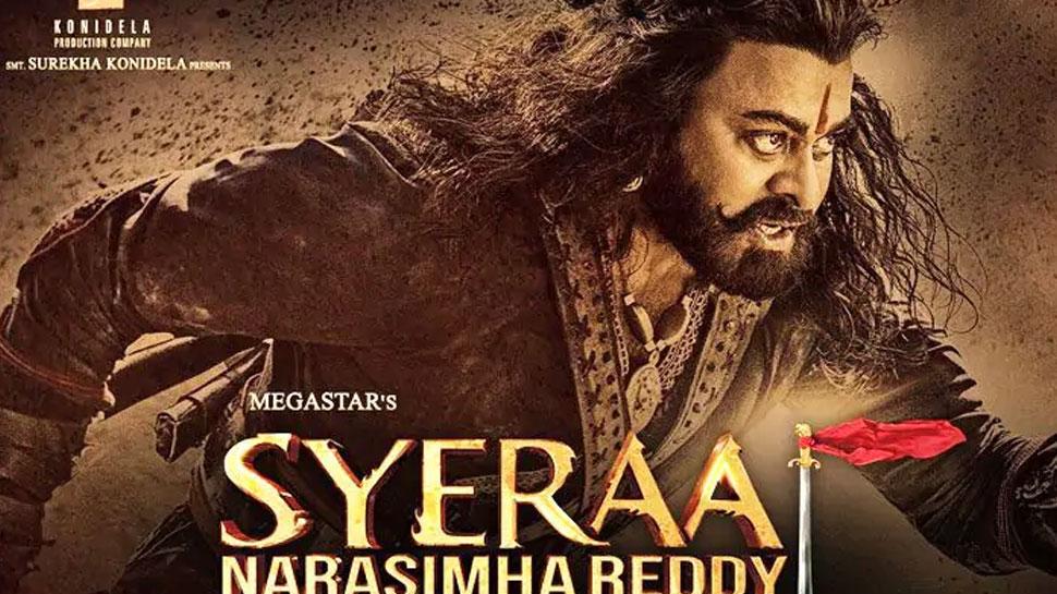 फिल्म 'Sye Raa Narasimha Reddy' के ट्रेलर का होगा ग्रैंड लॉन्च, छाएगा चिरंजीवी और अमिताभ का एक्शन