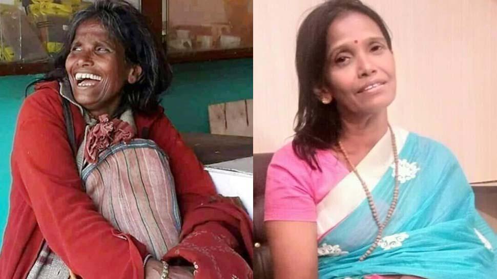 रेलवे स्टेशन से सीधे बॉलीवुड पहुंचने वालीं रानू मंडल की ये रही पूरी कहानी
