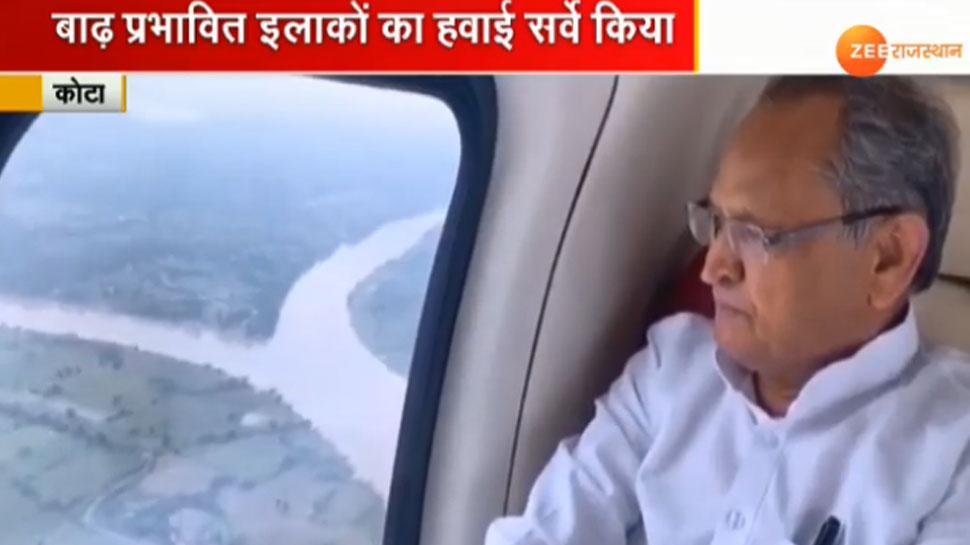VIDEO: चित्तौड़गढ़ में बाढ़ से बिगड़े हालात, सीएम ने किया हवाई सर्वेक्षण