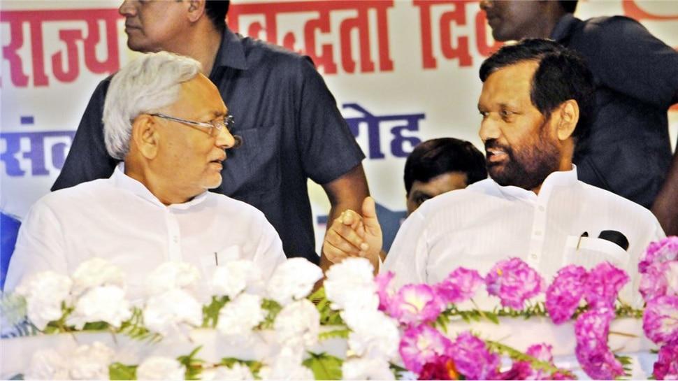 बिहार: रामविलास पासवान ने भी बताया नीतीश को एनडीए का चेहरा, जेडीयू को मिली राहत