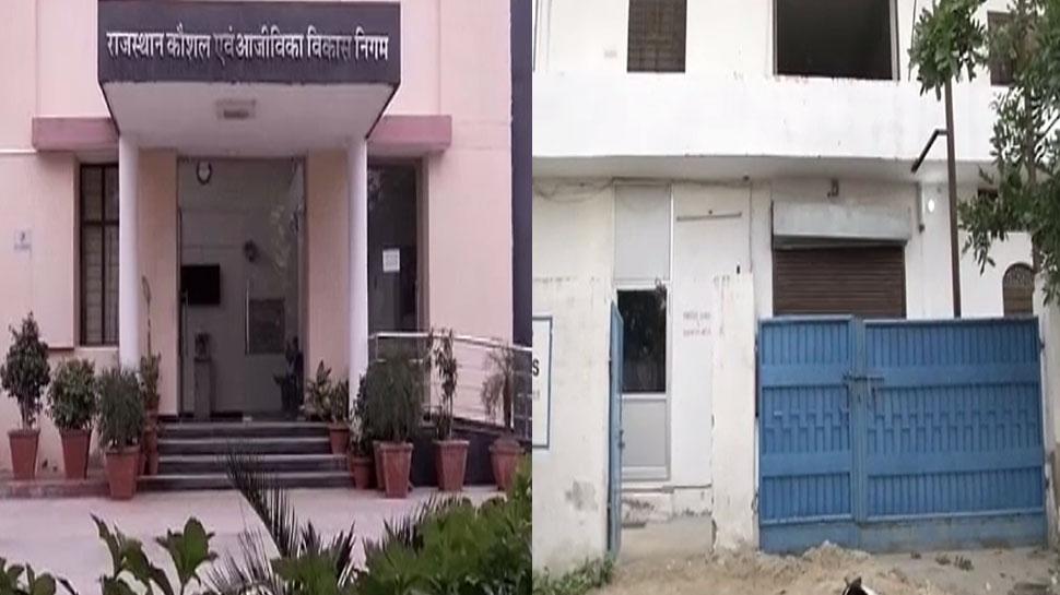 राजस्थान: शिक्षा माफिया की कठपुतली बना सरकारी तंत्र, कागजों पर चल रहे 250 ITI सेंटर