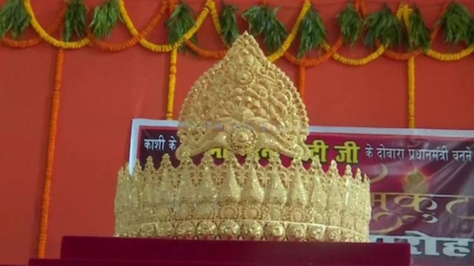 PM मोदी के बर्थ-डे पर फैन ने संकटमोचन मंदिर में चढ़ाया सवा किलो का सोने का मुकुट, मांगी थी ये दुआ