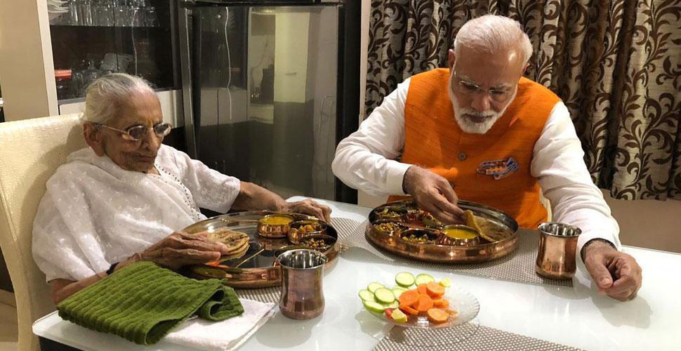 Taste of Gujarati food