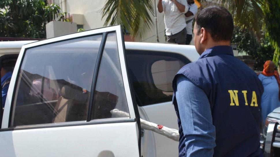 NIA के 3 अधिकारियों ने व्यापारी को टेरर फंडिंग से बचाने के लिए ली रिश्वत, सरकार ने किया सस्पेंड