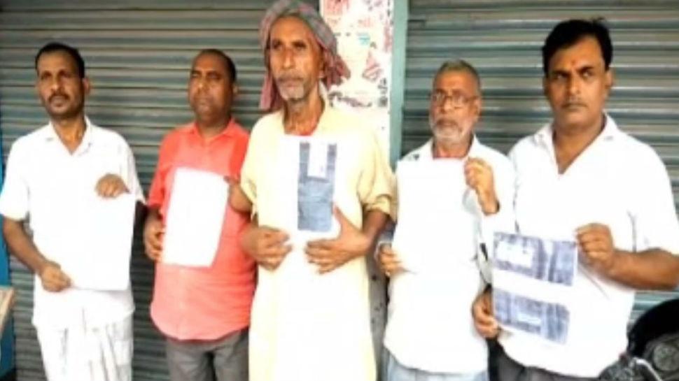 बिहार में अपराधियों के हौसले चरम पर, स्पीड पोस्ट के जरिए मांगी गई रंगदारी