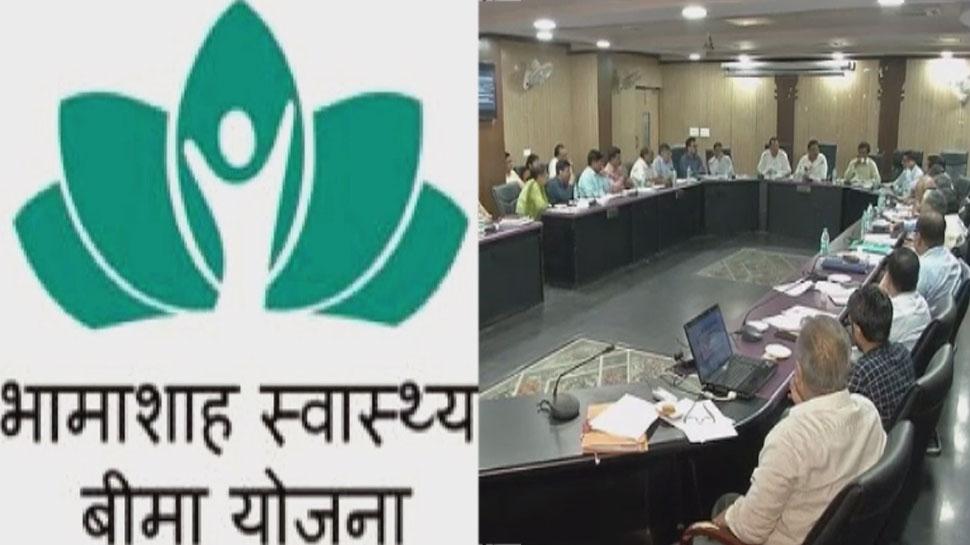 जयपुर: भामाशाह स्वास्थ्य योजना में हो रहे घोटालों को लेकर गहलोत सरकार हुई सख्त