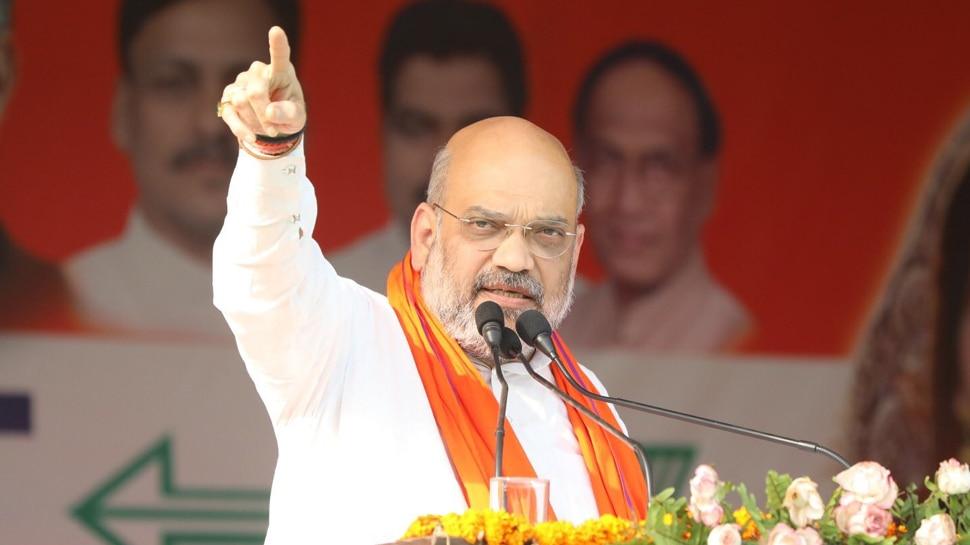 अमित शाह ने झारखंड में भरी चुनावी हुंकार, कहा- 'अनुच्छेद 370 पर राहुल स्पष्ट करें अपना मत'