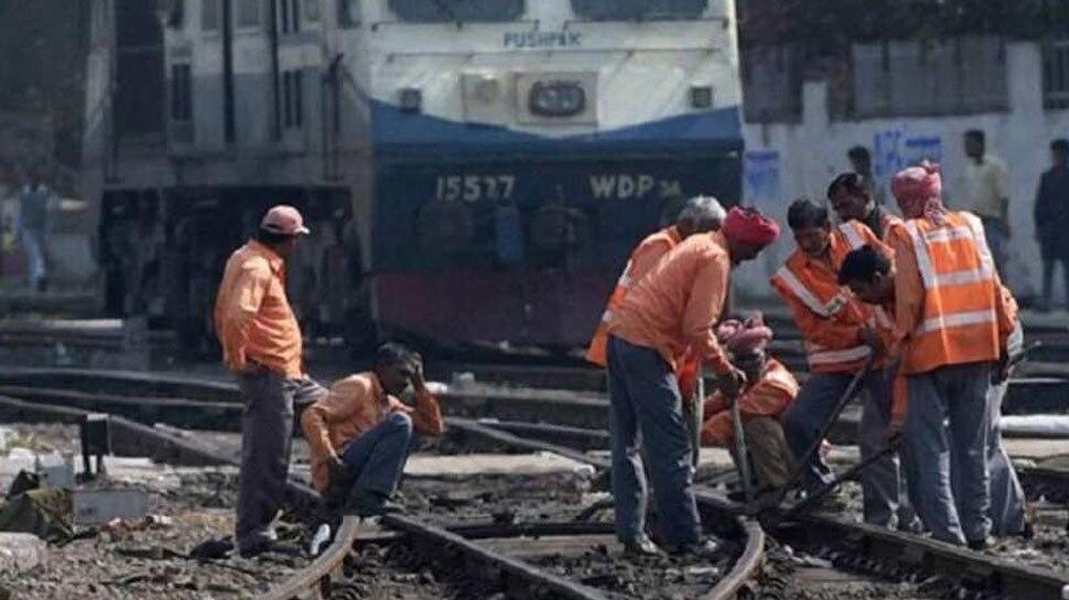 11 लाख रेलवे कर्मचारियों के लिए बड़ी खुशखबरी, सरकार देगी 78 दिन का बोनस