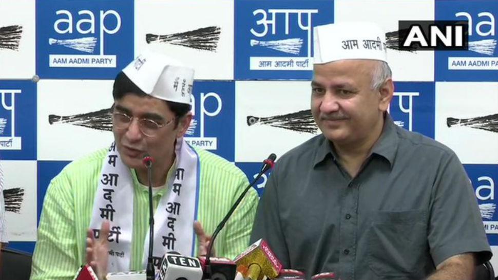 झारखंड: विधानसभा चुनाव से पहले अजय कुमार ने छोड़ा कांग्रेस का साथ, आप में शामिल