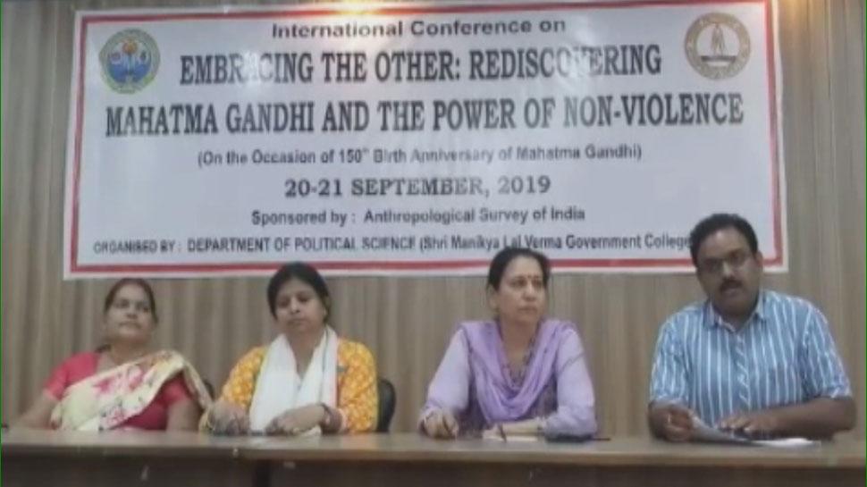 भीलवाड़ा: महात्मा गांधी की 150वीं जयंती पर होगा सेमिनार का आयोजन, होगा गहन विमर्श