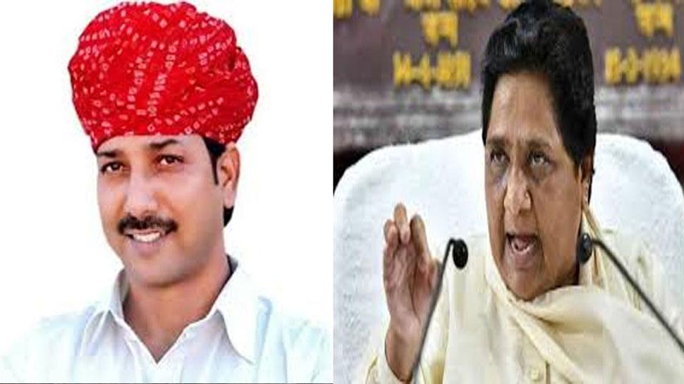 राजस्थान: कांग्रेस में शामिल MLA ने फिर मायावती पर लगाए आरोप, कहा- पैसे लेकर बेचती हैं टिकट