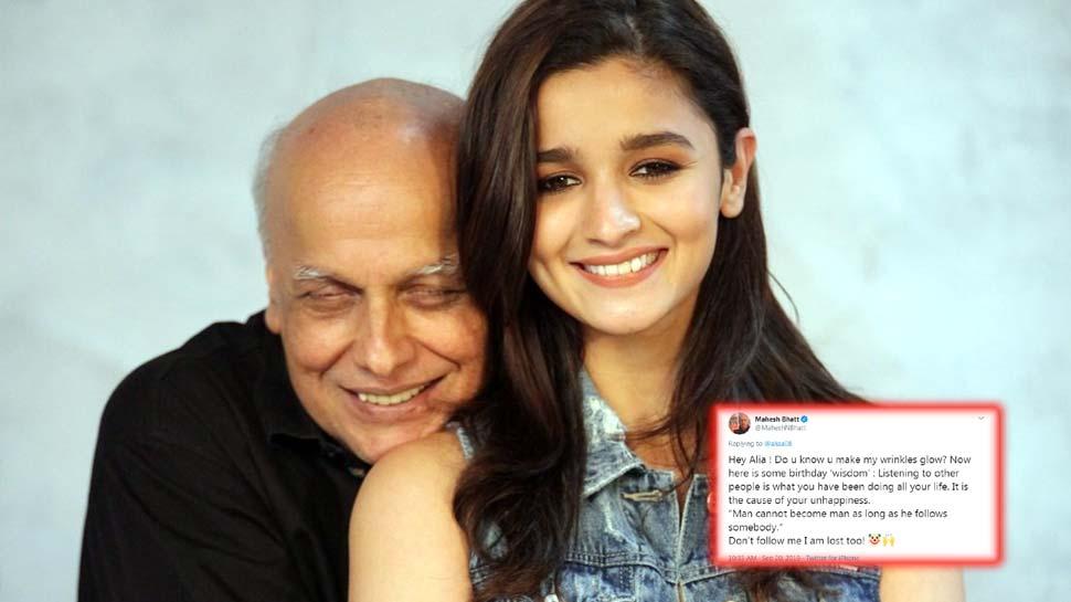 Birthday पर पापा महेश भट्ट ने दी आलिया भट्ट को नसीहत, 'दूसरों को सुनती हो इसलिए दुखी हो..'