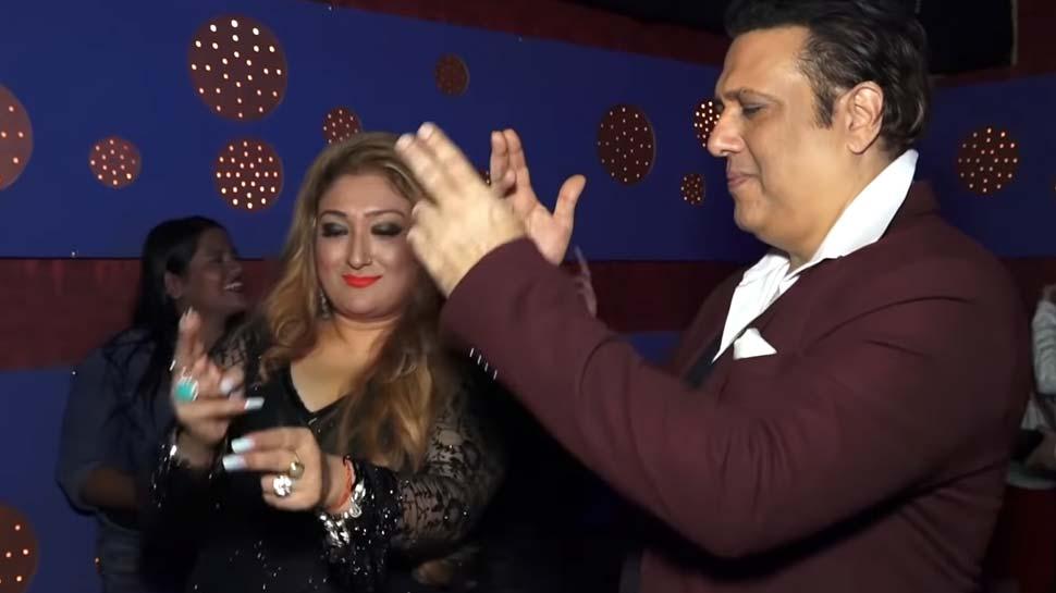 गोविंदा ने WIFE के साथ किया ऐसा रोमांटिक Dance, जमकर वायरल हो रहा है Video