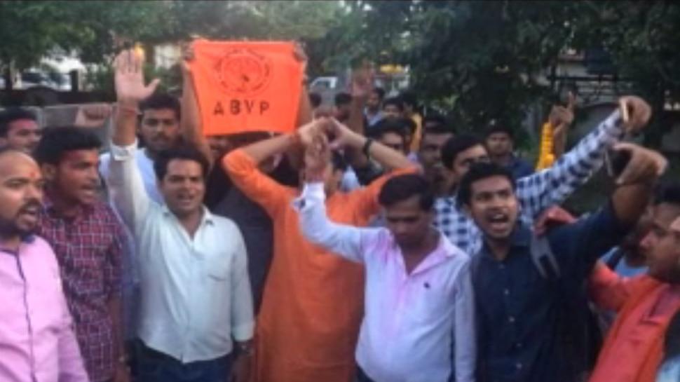 झारखंड: रांची विश्वविद्यालय में लहराया ABVP का परचम, 72 में से 67 सीटों पर जीत दर्ज