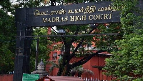 मद्रास हाईकोर्ट की चीफ जस्टिस वीके ताहिलरमानी का इस्तीफा स्वीकार, इस वजह से उठाया था कदम