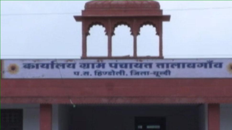 बूंदी में जल्द बनेगा मेडिकल कॉलेज, तालाब गांव के पास किया गया भूमि का निरीक्षण