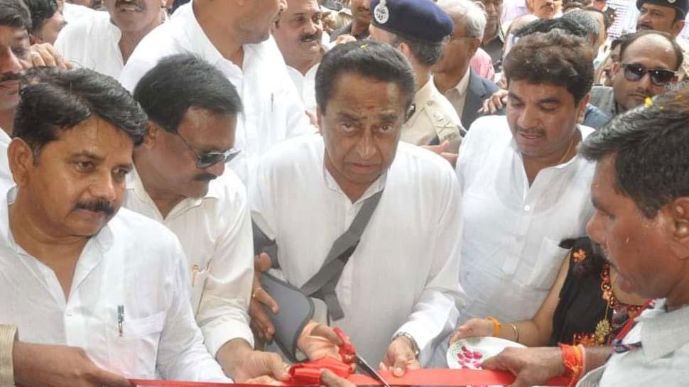 जबलपुर दौरे पर CM कमलनाथ, BJP के बनवाए सुपर स्पेशलिस्ट हॉस्पिटल का किया लोकार्पण