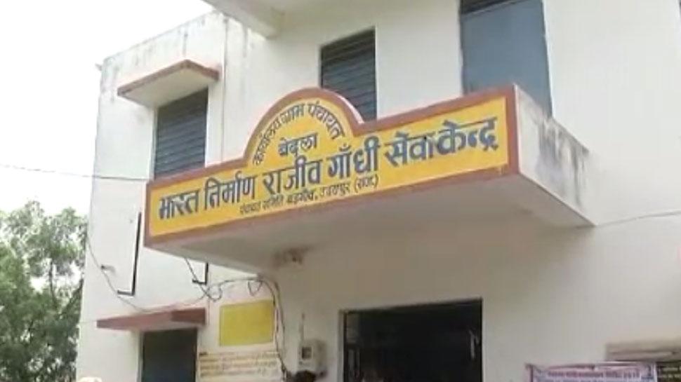 उदयपुर: बिजली चोरी कर रहा राजीव गांधी सेवा केंद्र, पड़ताल में हुआ खुलासा