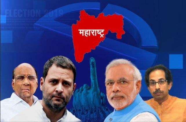 महाराष्ट्र विधानसभा चुनाव में कौन मारेगा बाजी? जानें फॉर्मूला